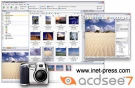 Бесплатно ACDSee PowerPack 7.0.102 + Crack + Rus Скачать. Дата. Мои файлы